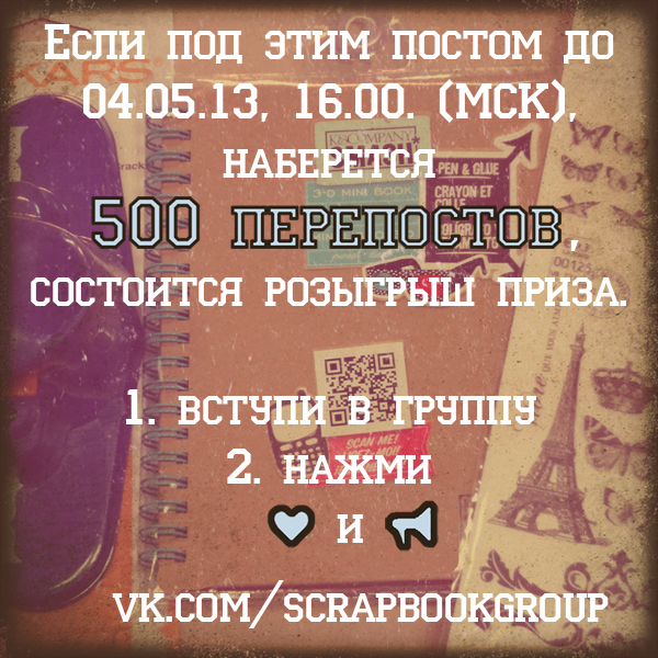 http://img-fotki.yandex.ru/get/5647/30970526.22/0_7e9bb_c168074f_orig