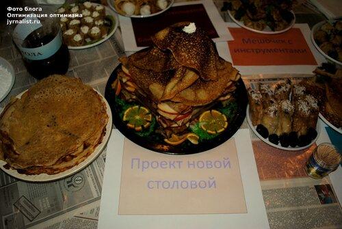 Праздник Масленица ЛДУВС им Дидоренко