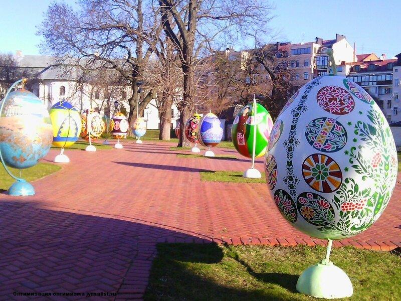 4 фестиваль писанок в киеве