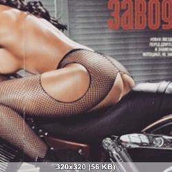 http://img-fotki.yandex.ru/get/5647/322339764.52/0_152913_6ac32912_orig.jpg