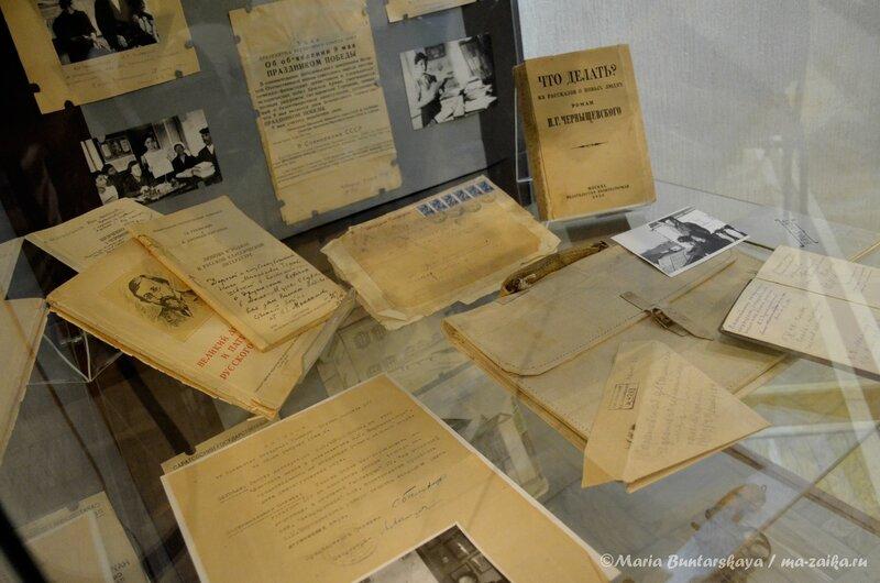 Экспозиция 'Идет война народная', Саратов, музей Н.Г.Чернышевского, 30 апреля 2013 года