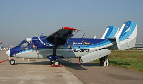 Для снижения затрат на разработку Ан-38, схема корпуса самолета было взята у предшественника (Ан-28).