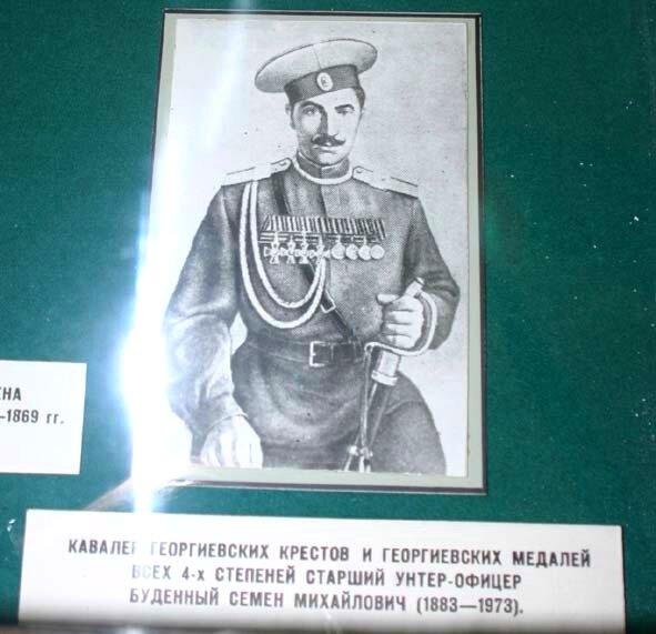 Молодой Будённый. Фотография из Музея артиллерии СПб. Источник Лучший Форум для коллекционеров