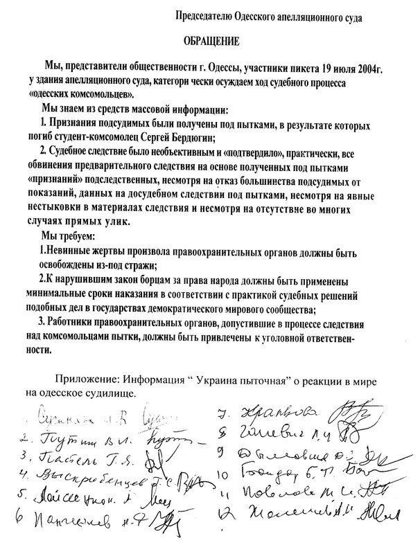 http://img-fotki.yandex.ru/get/5647/54835962.86/0_117206_8f9c7616_XL.jpg