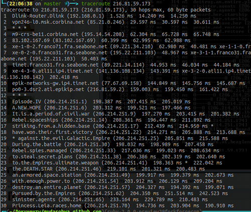 Traceroute to 216.81.59.173