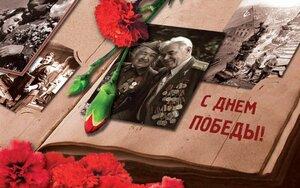На Сахалине школьники г.Анива прикрепили таблички на домах, в которых живут ветераны