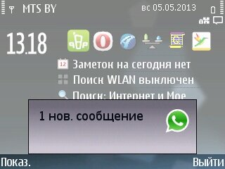 WhatsApp для Symbian S60