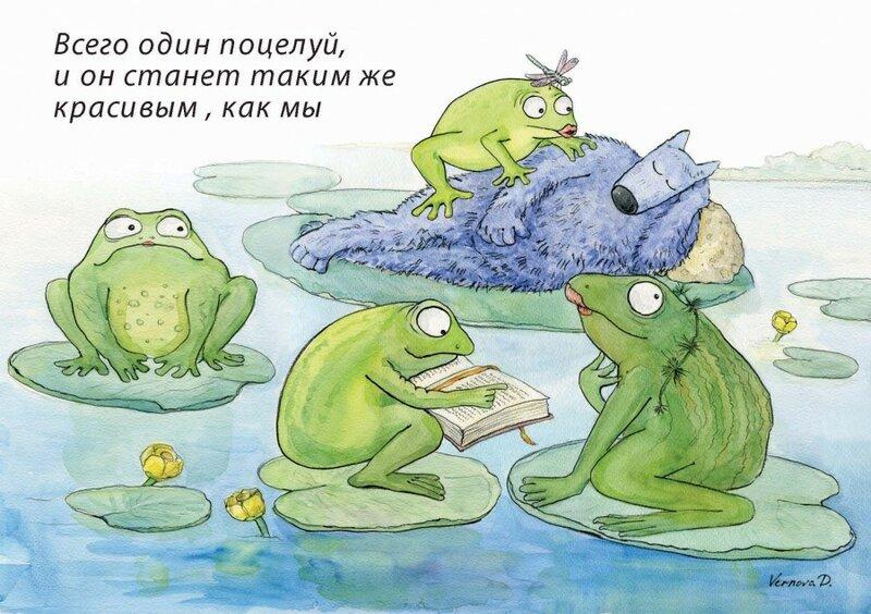 Собаця и лягушки