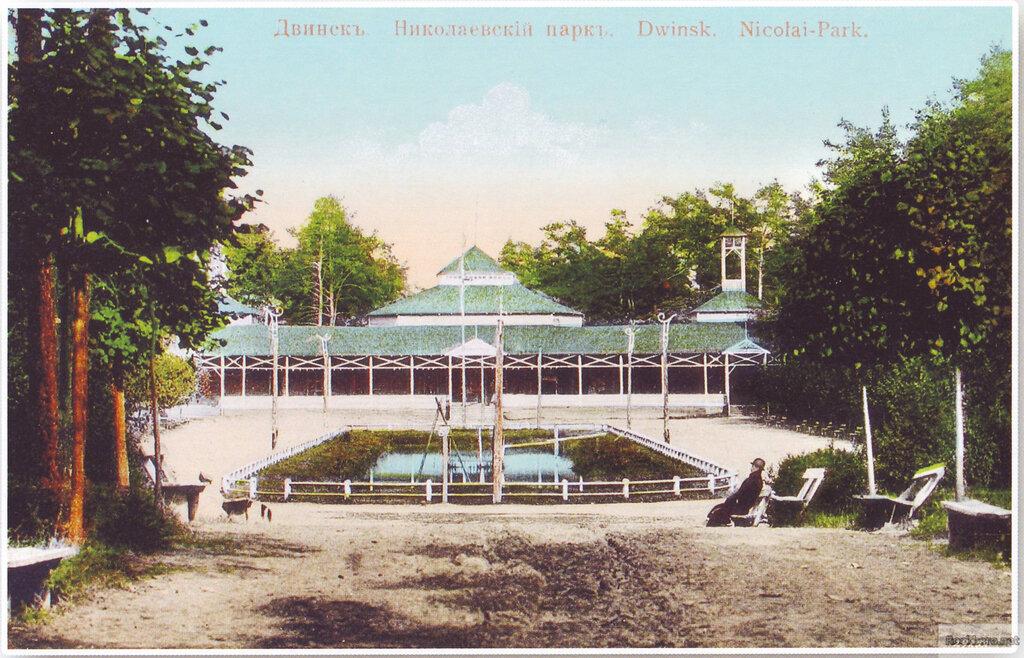 Николаевский парк