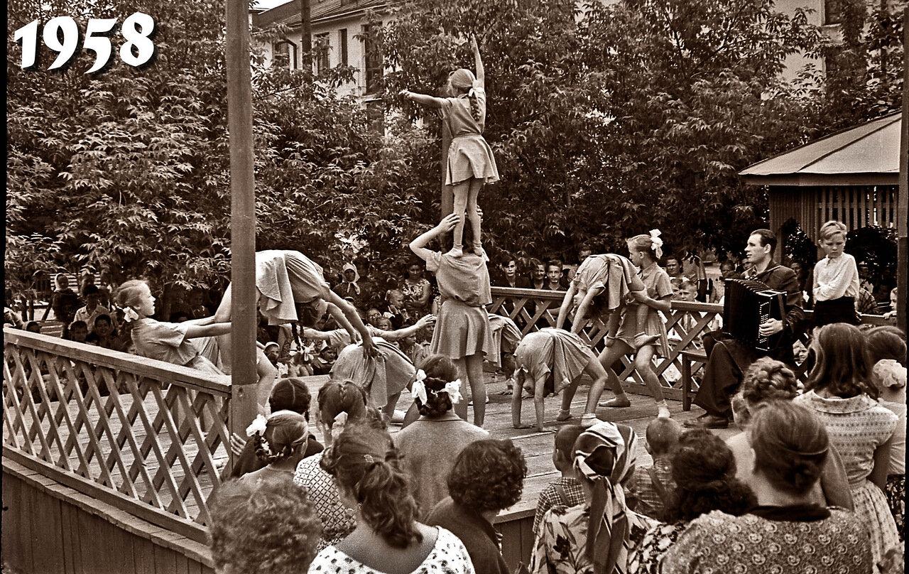 1958. Школьная самодеятельность. Омск