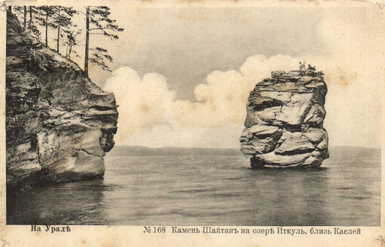 Камень Шайтан на реке Иткуль близ Каслей