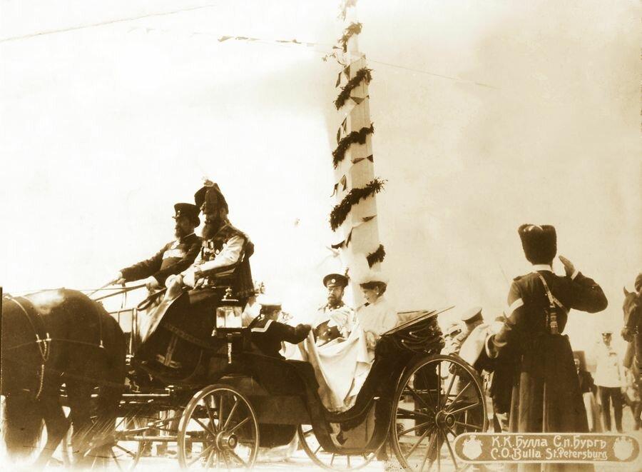 Приезд Николая II