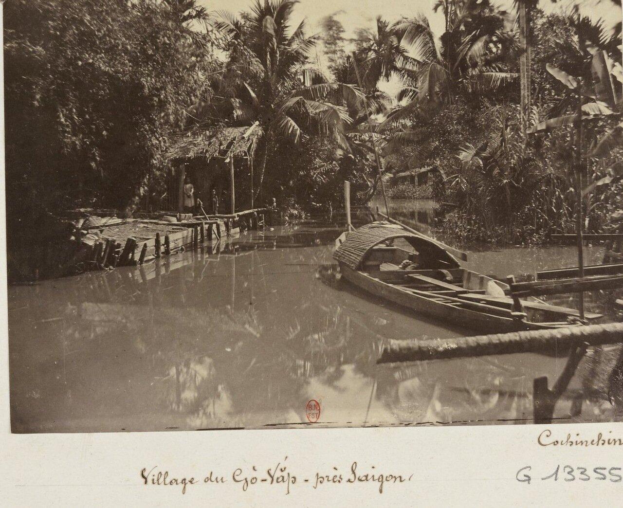 Деревня в районе Сайгона