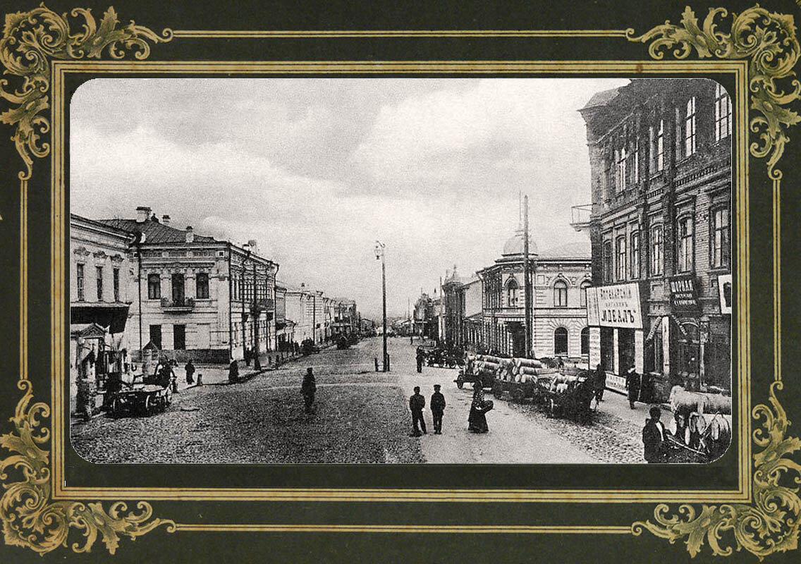 61. Николаевская улица.