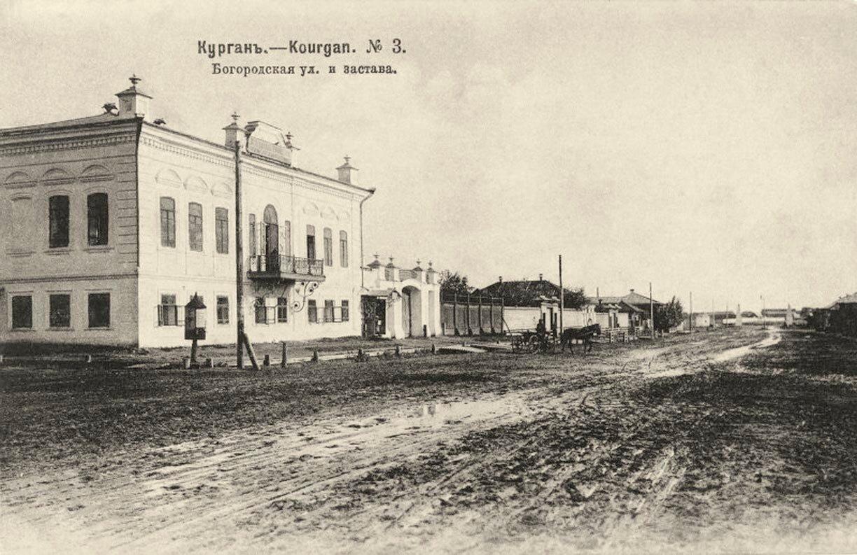 Застава и Богородская улица
