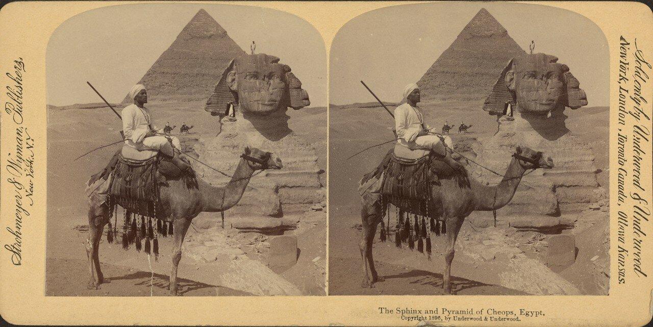 Гиза. Сфинкс и пирамида Хеопса. 1896