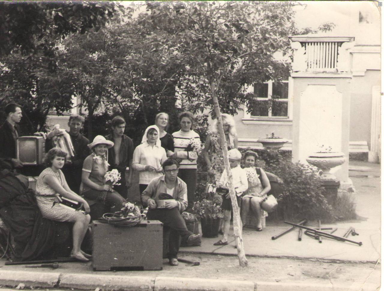 Члены киностудии «Звезда» отправляются на отдых 70-е гг. ХХ в.