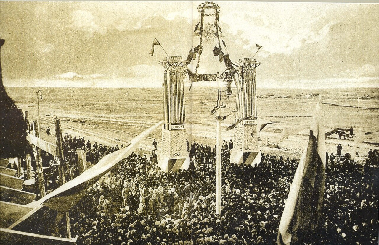 Торжественное открытие железнодорожного сообщения Благовещенск— Санкт-Петербург. 6 декабря 1913 г.