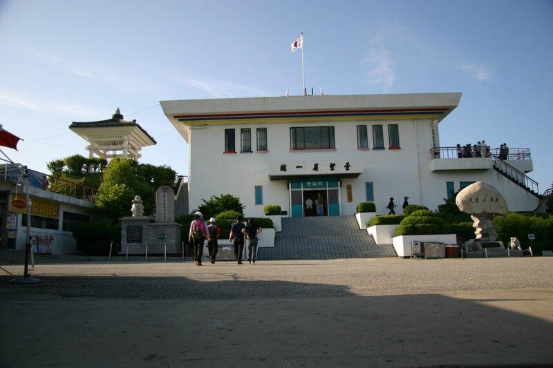 Южная Корея - граница с Северной Кореей