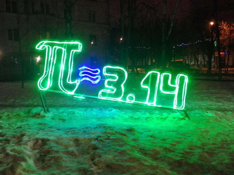 Подборка интересных и веселых картинок 06.01.17