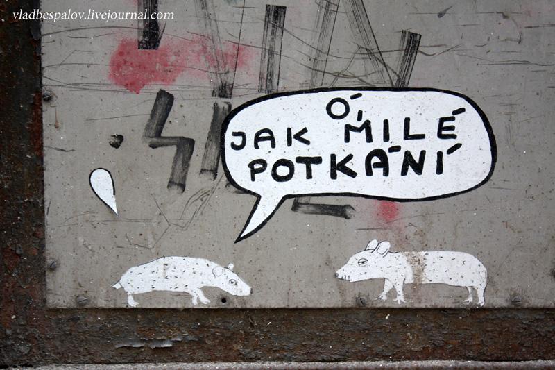 2016-06-12 Кошице_(42).JPG