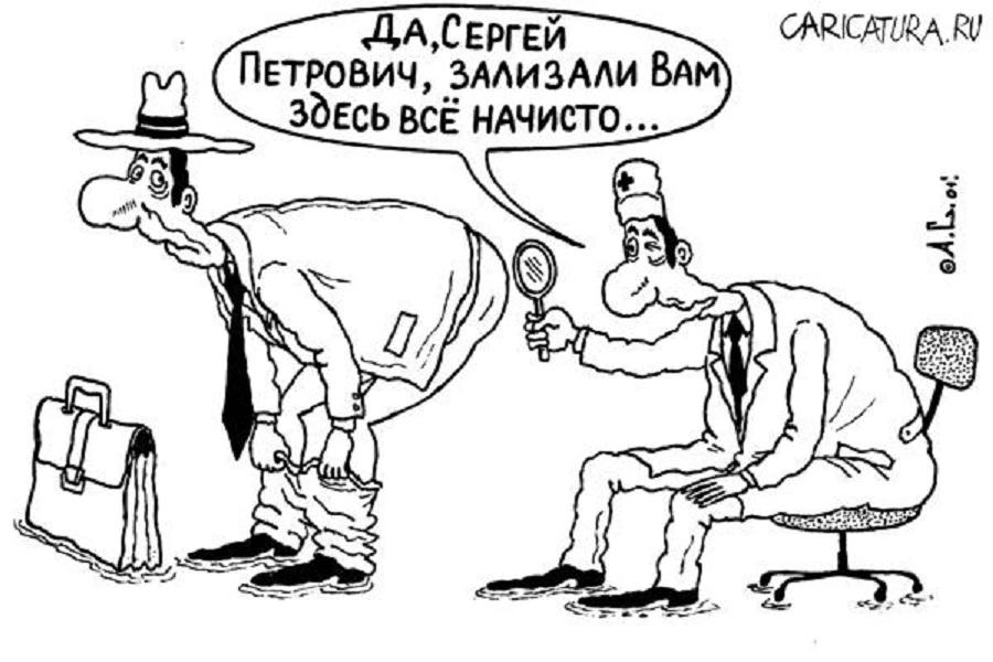 О геральдическом совете РФ и холопах и холуях