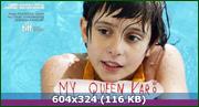 http//img-fotki.yandex.ru/get/56520/170664692.ad/0_16b8ae_ab635e_orig.png