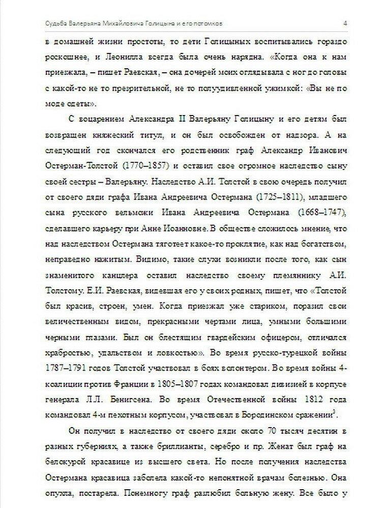 https://img-fotki.yandex.ru/get/56520/199368979.26/0_1c966b_d80829e1_XXXL.jpg
