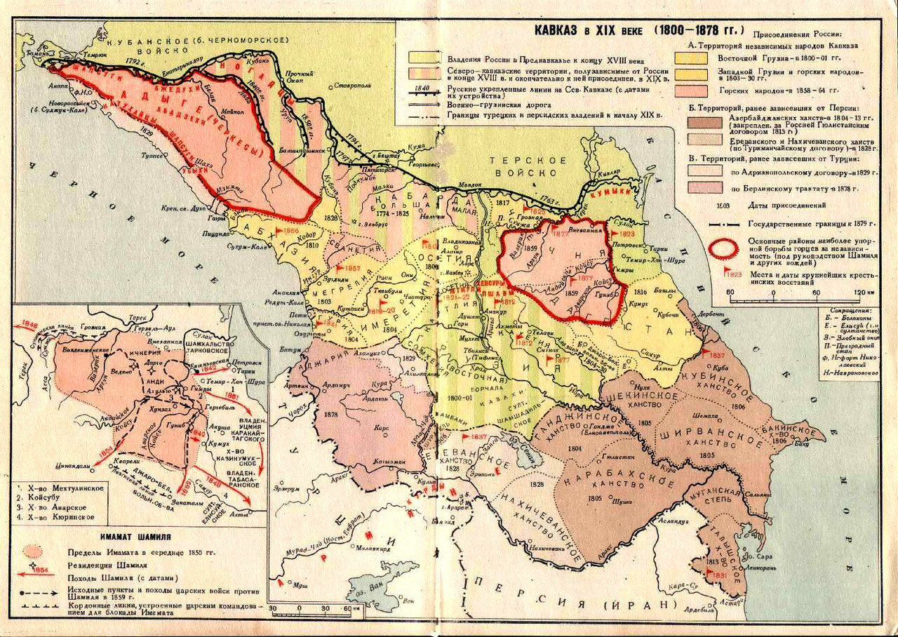 Карта_Северо-Кавказского_имамата.JPG