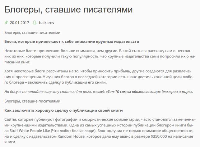 Какие некачественные статьи удалил Яндекс из индекса