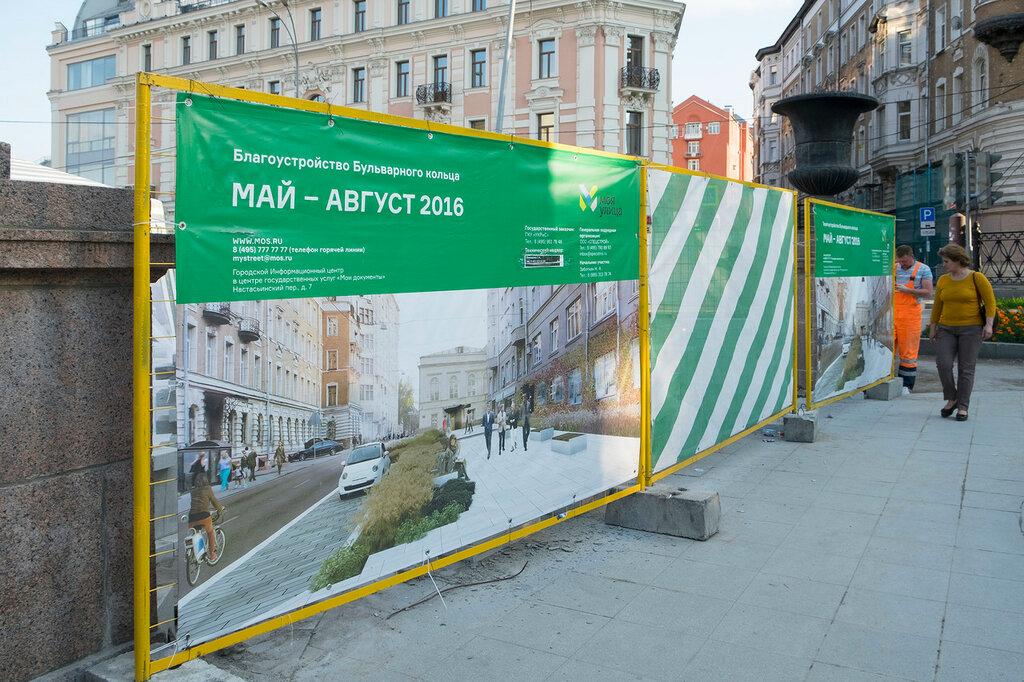 В Москве опять паника DSCF0726.jpg