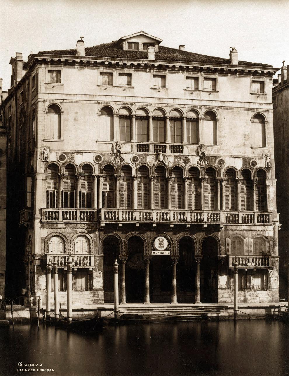 16. Ка' Фоскари (палаццо Фаскери), палаццо Джустиниан и Ка' Реццонико на Гранд Канале.