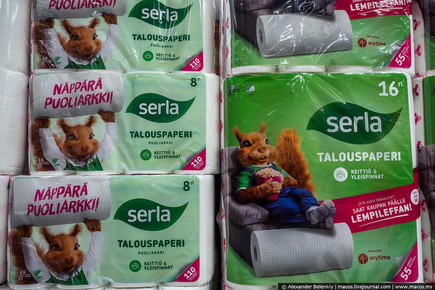 У финских товаров весьма необычный дизайн коробок.