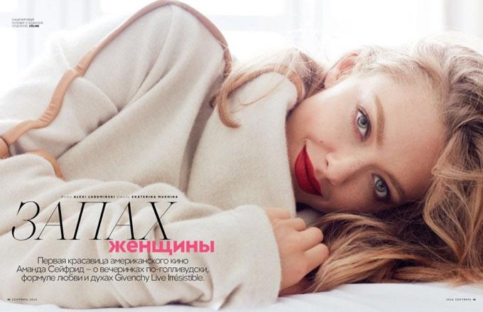 Аманда Сейфрид в Vogue Russia