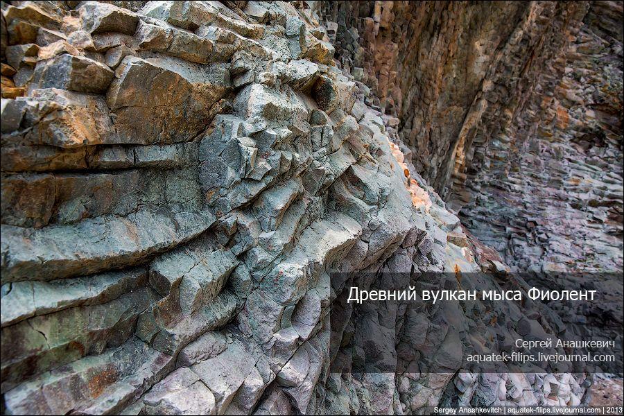 Древний вулкан мыса Фиолент (26 фото)