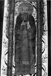 Пелена с изображением преподобного Арсения из Коневского монастыря, вложенная в монастырь в 1551 году