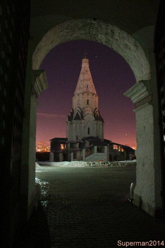 Коломенское ночью
