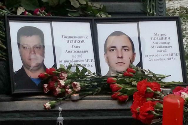 ВБлаговещенске открыли монумент Герою РФ Олегу Пешкову