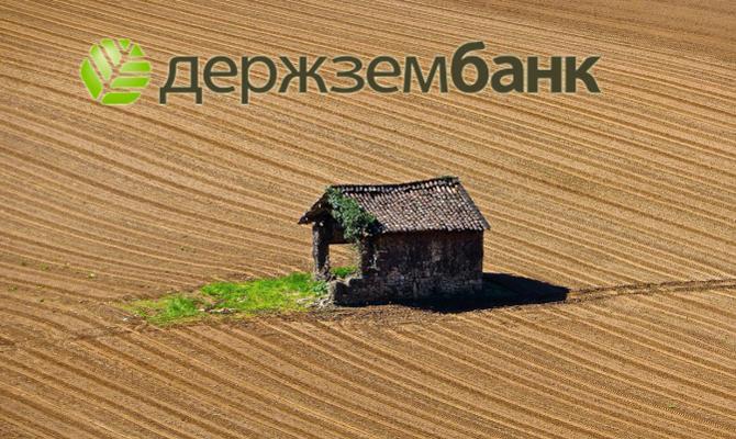 НБУ объявил банкротом Государственный земельный банк
