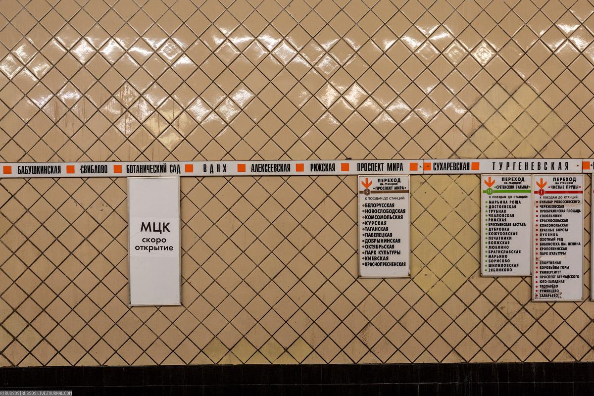 Столичное метро предупредило о вероятных перебоях вработе билетных автоматов