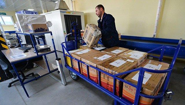 Разгрузка почтовых отправлений в сортировочном центре Почты России. Архивное