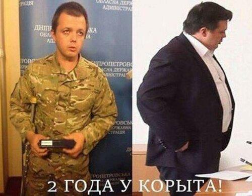 """""""Революция"""" пожирает своих детей. Теперь Семенченко"""