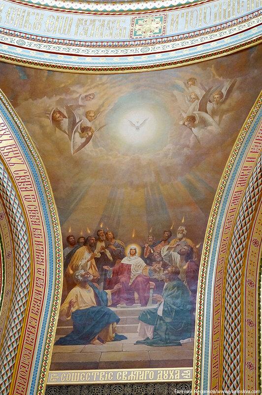 25. Храм Христа Спасителя. 17.09.16.65..jpg