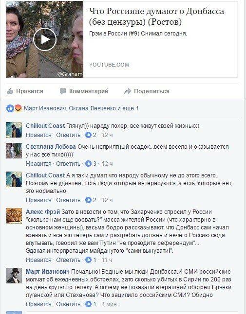 Печально! Бедные мы люди Донбасса.И СМИ российские молчат об ежедневных обстрелах, зато сколько убитых в Сирии по 200 раз на день крутят по телеку. А почему не показали вчерашний обстрел Брянки луганской или Стаханова? Что заципило российским СМИ? Обидно