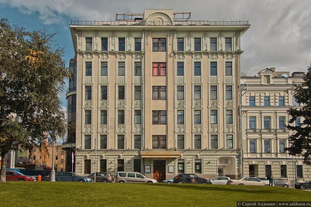 Улица Поварская