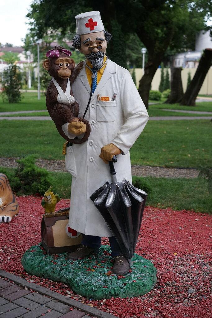 Скульптура Доктор Айболит (Город Сказок, г.Геленджик)