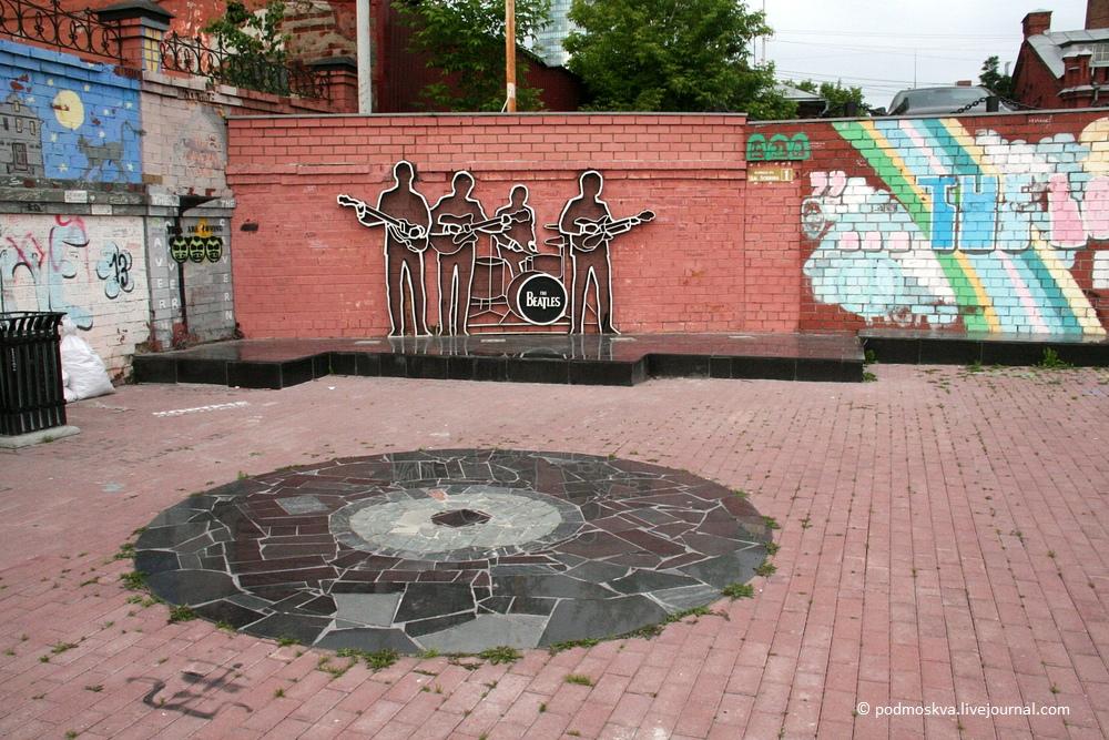 Лучший гранит для памятника the beatles заказать памятник гомель батецкий