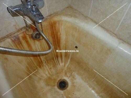 Скол эмали в чунунной ванне