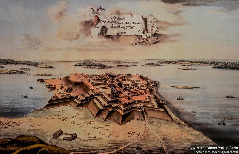Лаппеенранта. Крепость Линнойтус