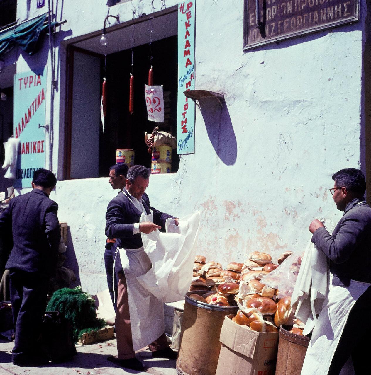 Στην εμπορική οδό.  αρτοποιείο